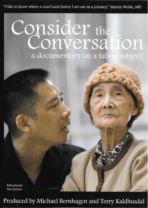 consider the conversation 1