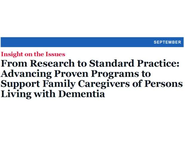 proven programs