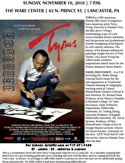 tyrus movie