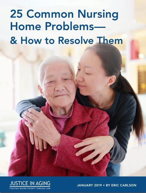 25 common nursing home